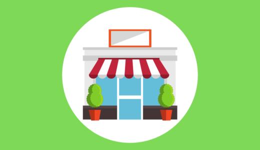 集客できてる?店舗集客を成功させる11の方法とやるべき施策を紹介