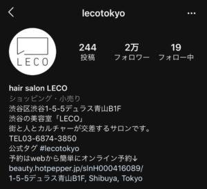 Instagram lecotokyo profile
