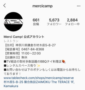 Instagram mercicamp account profile
