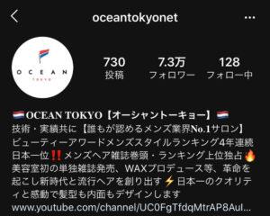 Instagram oceantokyonet profile