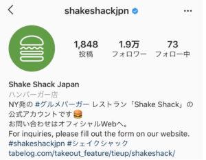 Instagram shakeshackjpn profile