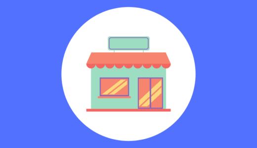 あなたもできる!飲食店でインスタグラム集客できる5つのコツと成功事例を紹介