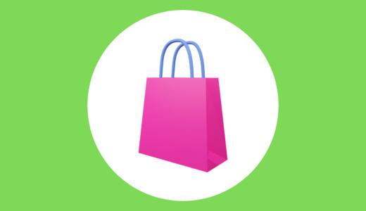 インスタグラムで商品販売(ショッピング)する方法から注意点までを徹底解説