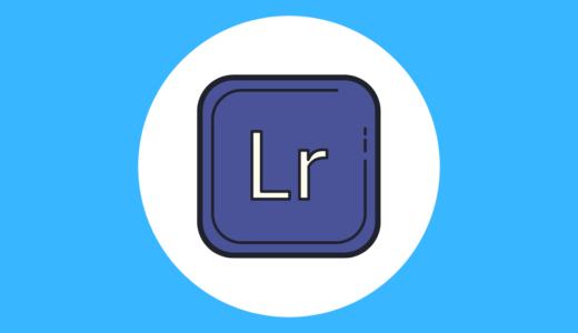 インスタグラムで素敵な写真に加工できるおすすめアプリ「Lightroom」を徹底解説!
