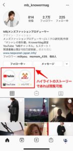Instagram profile page2