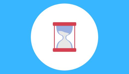 インスタグラムでいいねが増える3つの時間帯【投稿ポイントやプロフィールの作り方も紹介】