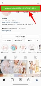 instagram profile page4