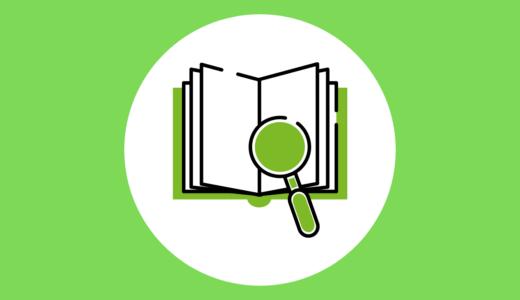 簡単4ステップ!インスタグラムストーリーで検索する方法を画像でわかりやすく解説