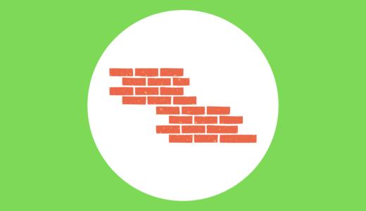 インスタブロックをわかりやすく解説!解除方法や行う際の注意点も簡単に紹介