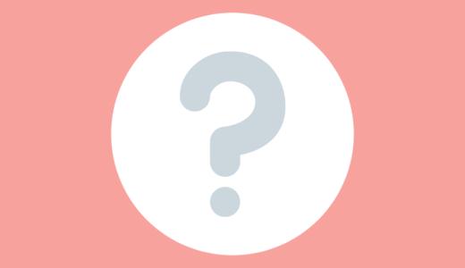 インスタグラムストーリーの質問機能とは?メリット/デメリット/使い方をわかりやすく解説