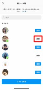 instagram profile screen3