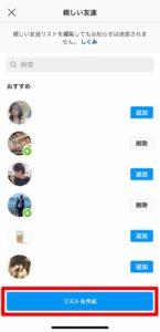 instagram profile screen4