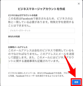 facebook setting3