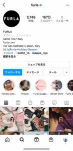 instagram profile9