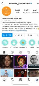 instagram profile4