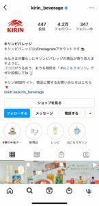 instagram profile10