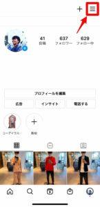instagram profile1
