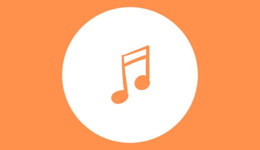 完全網羅!インスタグラムストーリーの音楽機能とは?付け方や使えない時の対処法も