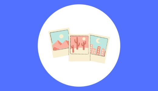 インスタグラムストーリーの追加方法を画像で解説!複数写真を連投する方法も紹介
