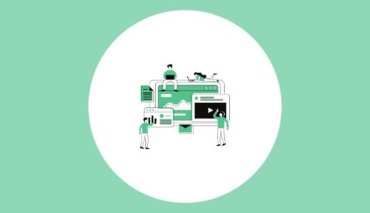 【完全ガイド】Instagram広告運用の始め方!特徴、コツ、運用代行会社も紹介