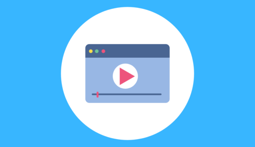 Instagramの動画広告とは?導入方法と効果を上げる5つのポイント