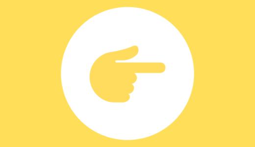 Instagramを効果的に運用する5つのポイントを解説!注意点や成功事例も紹介